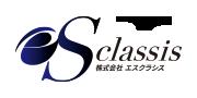 株式会社エスクラシス